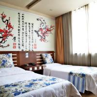 Hotelfoto's: Beijing Konggang Business Apartment Beijing International Airport Branch, Shunyi