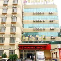 Hotelbilder: Grace Inn Jinan Minziqian Road Branch, Jinan