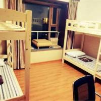 Hotelbilleder: Tianjin Yunju Youth Hostel, Tianjin