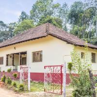 Zdjęcia hotelu: Homestay with free breakfast in Kadagadal, Madikeri, by GuestHouser 46418, Madikeri