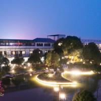 Hotel Pictures: Huabo Zhihui Ecological Park, Nanhui