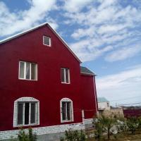Fotos del hotel: Novkhani Villa, Corat