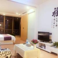 Hotelbilder: Xin Yuan Apartment, Tianjin