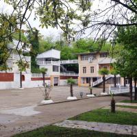 Φωτογραφίες: Hotel Gelati Paradiso, Κουτάισι