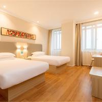 Hotel Pictures: Hanting Hotel Zhangjiakou Wuyi Road, Zhangjiakou