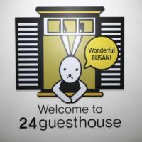 Fotos de l'hotel: 24 Guesthouse Nampo Station, Busan