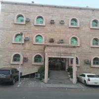 Hotelbilder: Masyet Haraa Aparthotel, Dschidda