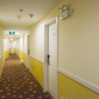 Hotel Pictures: Home Inn Suining South Suizhou Road Pedestrian Street, Suining