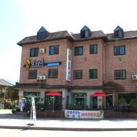 Fotografie hotelů: Gomstay Resort, Sokcho