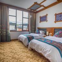 Hotel Pictures: Zhangjiajie Yueranju Hostel, Zhangjiajie