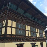 Hotelbilleder: Ama's Village Lodge, Paro