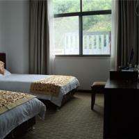 Hotel Pictures: City 118 Huangshan Scenic Area Hotel, Huangshan Scenic Area