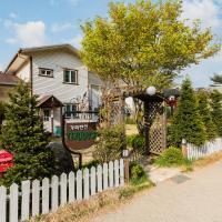 Fotografie hotelů: Terrace Pension, Gapyeong