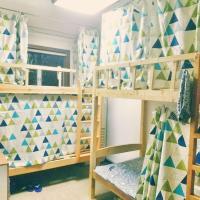 Fotografie hotelů: Shu Yu Hostel, Šen-čen