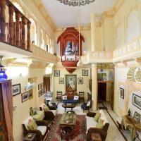 Foto Hotel: Bans Villa, Udaipur