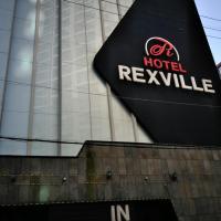 Fotografie hotelů: Lexvill Hotel, Siheung