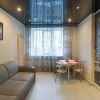 Foto Hotel: Апартаменты Пять Звезд рядом с ТРК Горки, Chelyabinsk