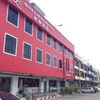 Fotografie hotelů: Sin Lien Hotel, Keluang