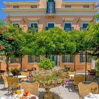 酒店图片: 贝拉维尼萨酒店, 科孚镇