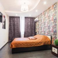 Hotellbilder: Apartment on Vasilkovaya street, Astrakhan