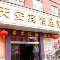 Hotel Pictures: Tian An Inn, Zhongshan