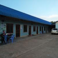 Photos de l'hôtel: Henq Home stay, Stœ̆ng Trêng