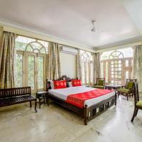 Foto Hotel: Kalyan Niwas, Udaipur