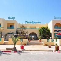 Φωτογραφίες: Hotel Diar Yassine, Midoun