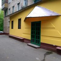 Фотографии отеля: Хостел на ул. Фабрициуса 23 корпус 1, Москва