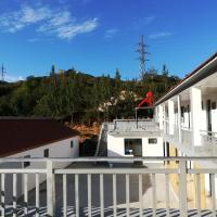 Hotel Pictures: Laiyuan Laomeng Inn for Amateur Photographer, Laiyuan