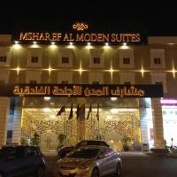Msharef Al Moden Suites