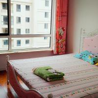 Fotos do Hotel: Dalian Mountain-view Apartment near Golden Pebble Beach, Dalian