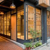 Fotos del hotel: Atreeium, Tainan