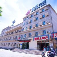 Zdjęcia hotelu: Jinjiang Inn Datong South Ring Bridge, Datong