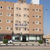 Fotos de l'hotel: Amyal Alras, Al Ḩawţah