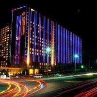 Hotel Pictures: Hyde Jianguo Hotel Yiwu, Dongyang