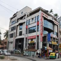 Φωτογραφίες: Hotel Raja Galaxy, Μπανγκαλόρ