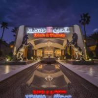 Fotos do Hotel: Alassio Hotel & Thalasso, Monastir