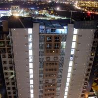 Foto Hotel: Tullow Apartments, Gaborone