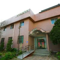 Fotografie hotelů: Kumkwangjang Motel, Pyeongchang