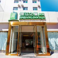 Hotelbilleder: Jinjiang Inn Select Taiyuan South Station, Taiyuan