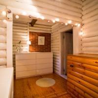 Hotelfoto's: Havumäki Ranch, Muurame