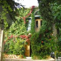 Fotos de l'hotel: El Achkar Guesthouse, Beït ed Dîne