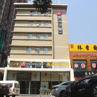 Hotellbilder: JinJiang Inn Pingyang Taiyuan Road Hotel, Taiyuan