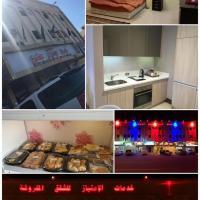 Fotos de l'hotel: Al Emtiyaz Furnished Units, Ar Rabbah