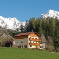 Hotel Pictures: Grüblerhof, Spital am Pyhrn