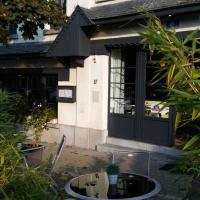 Photos de l'hôtel: Hotel La Fayette, Rochefort