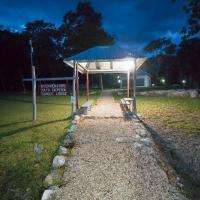 Φωτογραφίες: Maya Zac Peten Jungle Lodge, El Remate