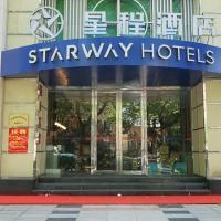 酒店图片: 星程南京鼓楼中心酒店, 南京