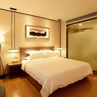 Hotel Pictures: Starway Hotel Zhaoqin Qixingyan, Zhaoqing